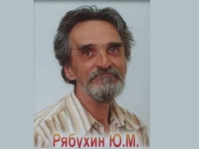 7 марта ушел из жизни профессор Рябухин Ю.М.