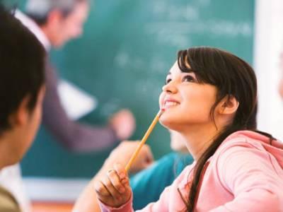 Профориентационная конференция для подростков и родителей