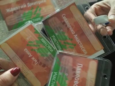 """Студенты физико-математического факультета приняли участие в молодежном форуме """"Тирас 2019"""""""