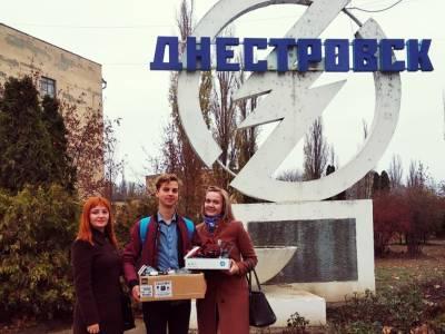 С профориентацией в Днестровск