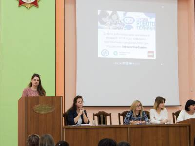 Студентка физико-математического факультета рассказала о проекте на студенческом форуме ПГУ