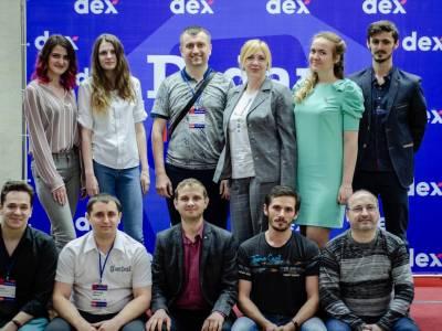 Участие в первой IT конференции D-Day