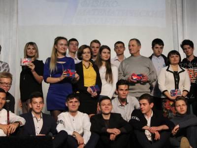 Посвящение в студенты ФМФ 2019