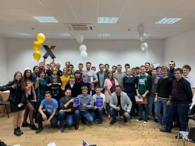 Студенты и сотрудники физико-математического приняли участие в хакатоне DEX