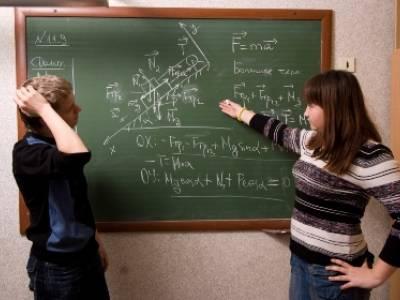 Заочная физико-математическая школа объявляет набор слушателей на 2018-2019 учебный год