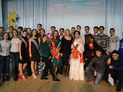 """Конкурс """"Мисс ФМФ"""" состоялся 30 ноября"""