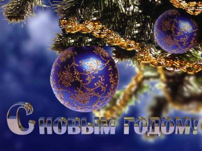 Новогоднее поздравление деканата ФМФ