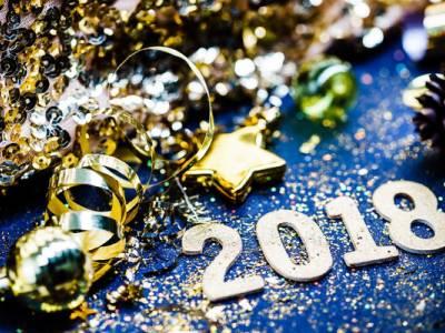 Физико-математический факультет отпраздновал наступающий Новый год