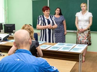 На физико-математическом факультете ПГУ вручили дипломы об окончании заочной физико-математической школы