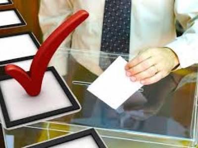 Приказ о выборах декана ФМФ