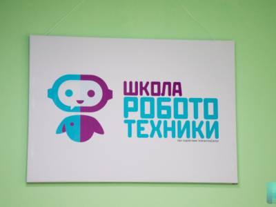 Школа робототехники при Приднестровском госуниверситете открыта