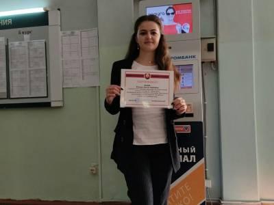 Физико-математический факультет поздравляет Ретиш Алину Олеговну